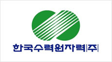 [2018 국감] 한수원, 용역노동자 인건비 20억원 '후려치기'