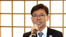 """홍장표 """"소득주도성장, 한국경제 필수 선택지""""… 특위 첫 토론회 개최"""