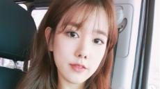 """양지원,유니티 활동종료…""""고맙고 사랑해"""""""