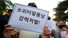 """'동덕여대 알몸' 20대 남성 구속영장 기각…법원 """"증거인멸 염려 없어"""""""