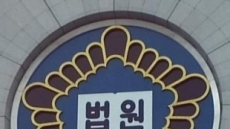 """""""문재인 부친은 공산당 간부"""" 유언비어 유포 40대 실형"""