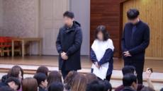 """'회계비리' 동탄 환희유치원 원장 """"죄송하다""""공개사과"""