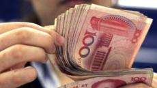 중국, 나홀로 금리인하 전망…경제부터 살리고 보자