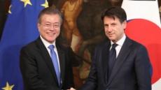 """文 대통령, 이탈리아 총리 만나 """"한반도 비핵화, 지지해 달라"""" 요청"""
