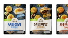 풀무원, 호떡과 만두 결합한 '생가득 호떡만두' 3종 내놨다