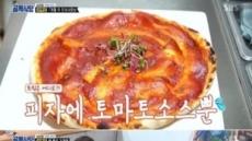 '백종원의 골목식당' 분식집 사장님의 '이상장사 VS 현실장사' 도전