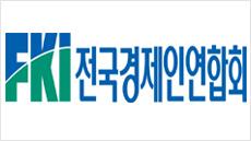"""韓ㆍ美 기업인 """"수입차 관세부과시 양국 경제협력 악화 우려"""""""