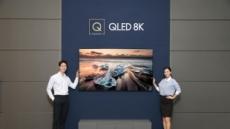 삼성 현존 최고화질 승부수…'QLED 8K' 국내 출시