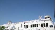 닻올린 연안여객선 현대화 펀드…해운ㆍ조선업 쌍끌이 기대