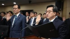 """김동연 """"일자리·소득분배 개선에 정책 집중"""""""
