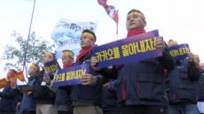 한국 '공유경제 불모지' 오명 씻을까