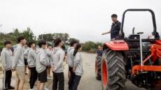 대동공업, 청년농부 육성 '농기계스쿨' 열어