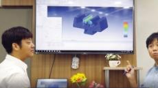 [기업 경쟁력 '특급도우미' 슈퍼컴퓨터] KISTI 개발 SW '헤모스' 모델링·시뮬레이션 지원 中企 제조혁신 큰 도움