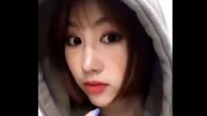 가수 박지민, 욕설 악플러 퇴치법 '요것'