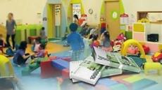 비리 유치원 실명공개 결정…폐원등 단체행동 주시