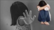 """10살·12살 두 딸에 수년간 몹쓸 짓…징역 12년 30대 친부 """"억울하다"""""""