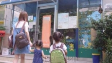어린이집 10곳 중 2곳 복지부 평가 미인증…한번도 안받은 곳 1218곳