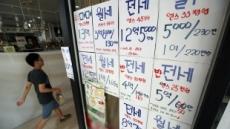 9ㆍ13 대책에 숨 고르기…서울 아파트값 상승세 '주춤'