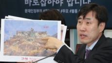 """확 달라진 軍국감…""""기구 띄워 남북 공동정찰해야"""", 육군 """"검토할게"""""""