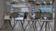 온해피, 세계 빈곤퇴치의 날 기념 '해외봉사활동 사진전' 개최