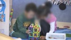 아동학대·보조금 부정수급 어린이집도 '최우수' '우수' 등급?