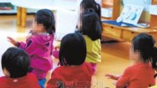 어린이집 안전사고로 최근 5년간 46명 사망