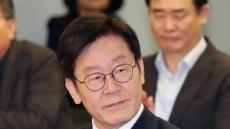 """""""직권남용에 외유성 해외연수 추진""""…이재명 경기지사 비서실 갑질 도마에"""