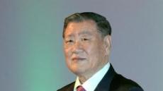 현대차 정몽구 재단 '제17회 산의 날' 유공 대통령 표창 수상