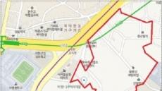 아현동 699번지 일대, 재개발 구역 지정 추진