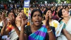 힌두사원 여성출입...인도 대법원 허용에도...반대 교도들 격렬 시위