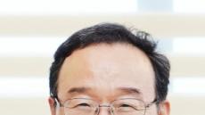 포항의료원장에 함인석 전 경북대 총장 임명