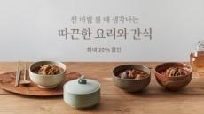 마켓컬리, 이른 추위에 '국물요리·제철 신선식품' 매출 급증