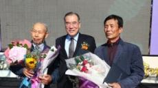 [헤럴드포토] 이개호 농식품부 장관, 전국 양봉인의 날 유공자 표창