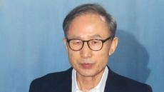 MB 전 대통령…서울대서 올해 800만원 입원 치료비 면제 '예우'