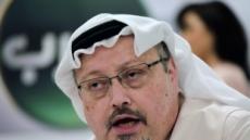 사우디, 언론인 카슈끄지 살해 인정