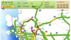 단풍여행길 고속도로는 '주차장'…밤 늦게 해소