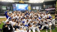 """""""보스턴 나와""""…다저스, 30년만에 월드시리즈 우승컵 들어올릴까"""