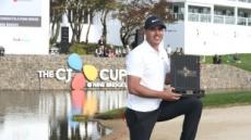 '팔뚝맨' 켑카, PGA 시즌 첫 우승ㆍ첫 세계랭킹 1위 '제주서 웃다'