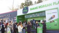 '더CJ컵' 성료…'비비고' 등 브랜드 전세계에 알렸다