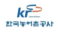 농어촌공사, 9조 빚더미에도…임직원에 성과급ㆍ초저금리 대출 '펑펑'