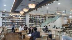제5회 대한민국 독서경영대상에 이랜드리테일…승진에 독서 필수