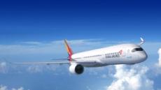 아시아나항공, 미주노선 '럭키 USA' 프로모션