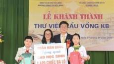 KB證, 14번째 무지개교실로 베트남 초등학생에 배움의 기쁨 선사