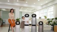 교실면적 1.5배 한대로 거뜬…LG '퓨리케어 360° 공기청정기'