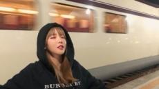 '행사 요정' 홍진영, 퇴근길도 남다른 자태