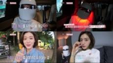 LG 프라엘 '더마 LED 마스크', MBC 에브리원 <룩앳미>서 김재경 피부관리 아이템으로 소개