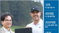 [피플&데이터] 국내 유일의 PGA 브랜드마케팅…이재현의 '더 CJ컵 경영' 홀인원