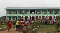 코스맥스, 미얀마에 초등학교 건립