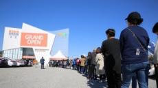 호반산업, '검단신도시 호반베르디움' 오는 25일 1순위 청약!