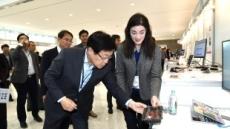 무협, LG그룹과 대기업-스타트업 기술협력 손잡다